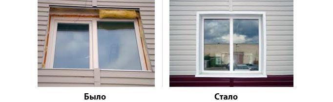 внешние откосы, окна пвх